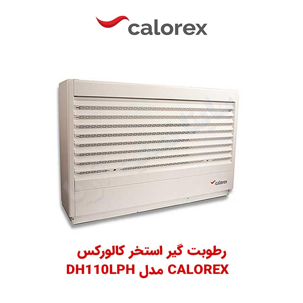رطوبت گیر Calorex مدل DH110LPH