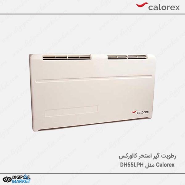 رطوبت گیر Calorex مدل DH55LPH