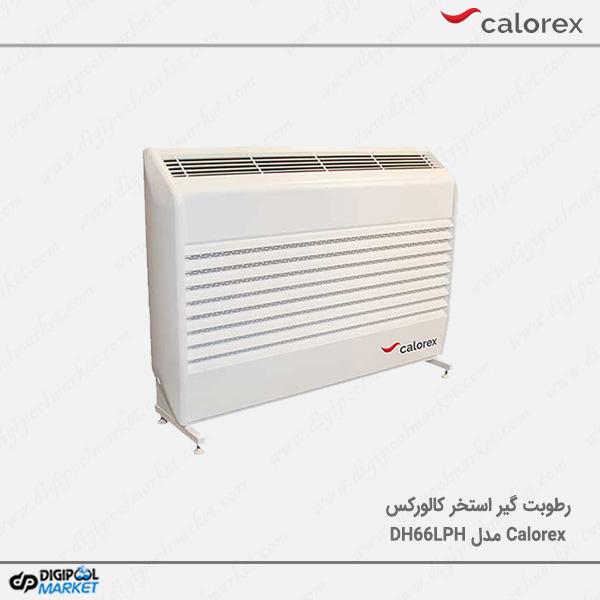 رطوبت گیر استخر Calorex مدل DH66LPH