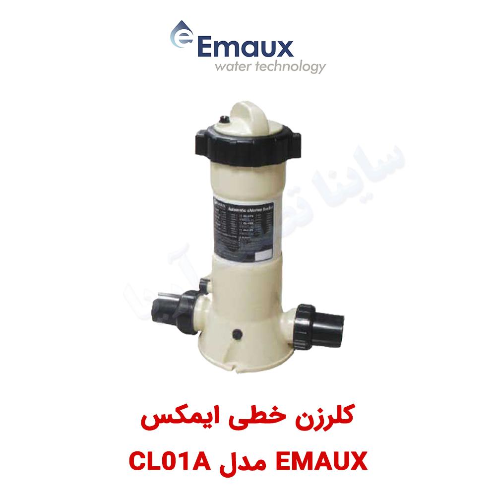 کلرزن خطی استخر Emaux مدل CL-01A