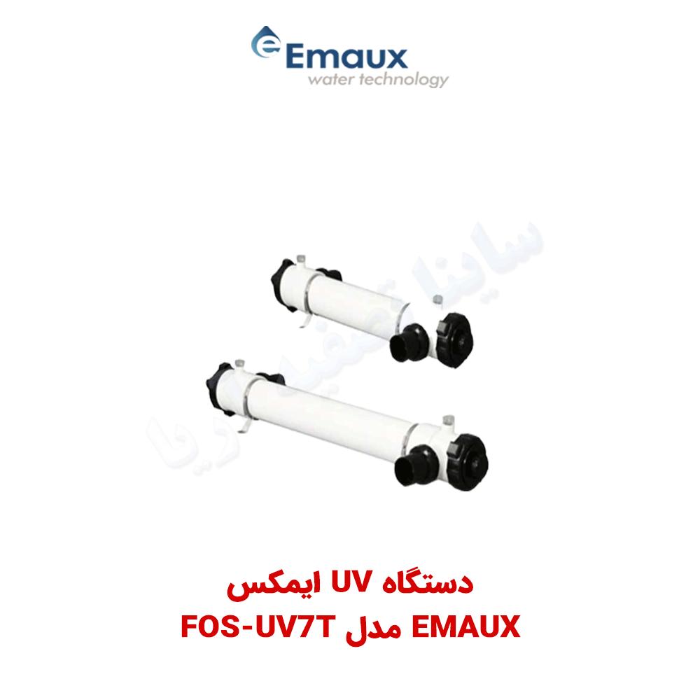 دستگاه Emaux UV مدل FOS-UV-7T