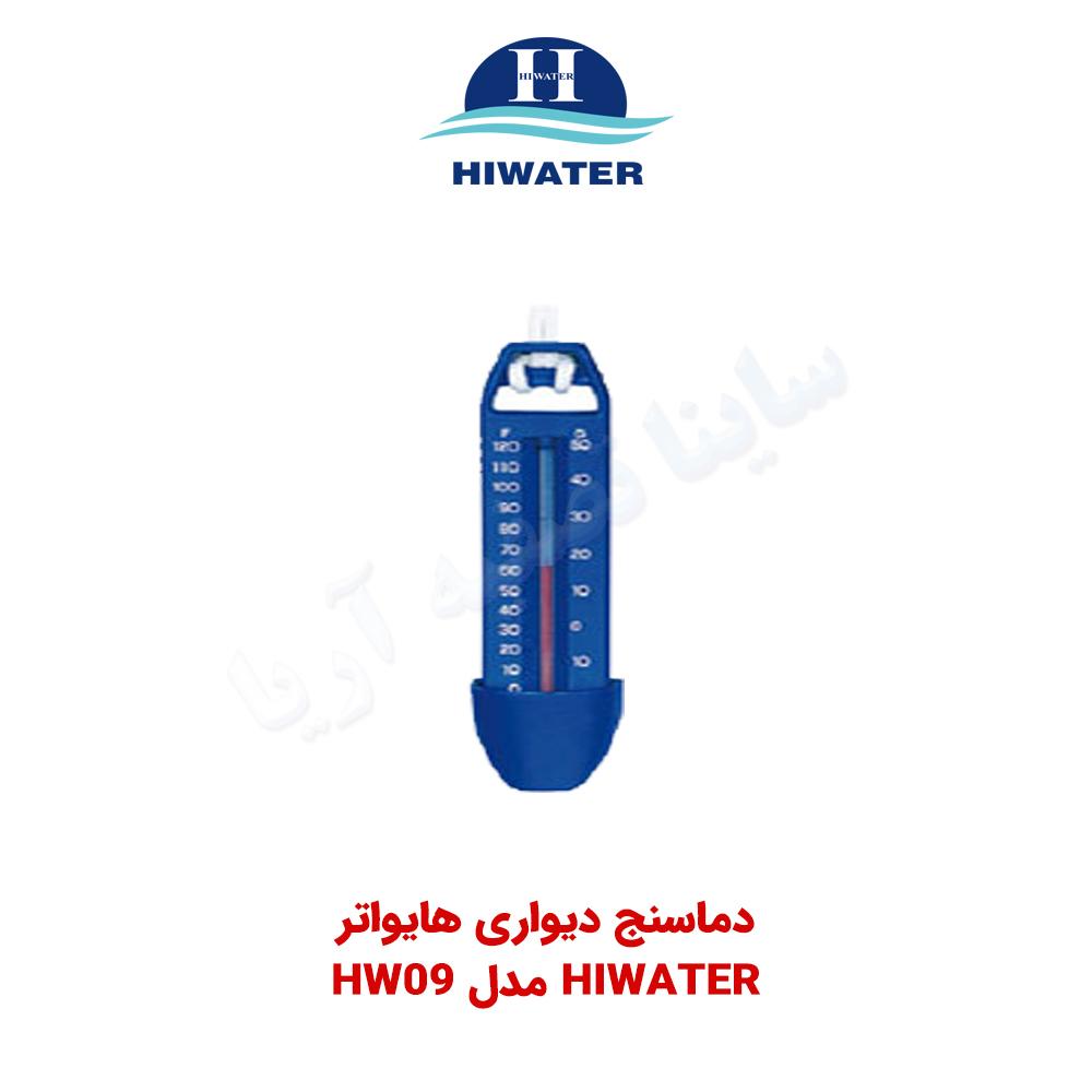 دماسنج دیواری استخر Hiwater مدل HW09
