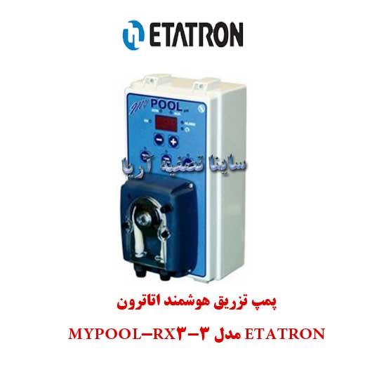 دوزینگ پمپ هوشمند اتاترون ETATRON مدل MyPool-RX3-3