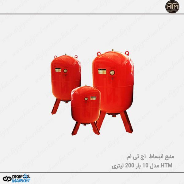 منبع انبساط بسته ۲۰۰ لیتری HTM