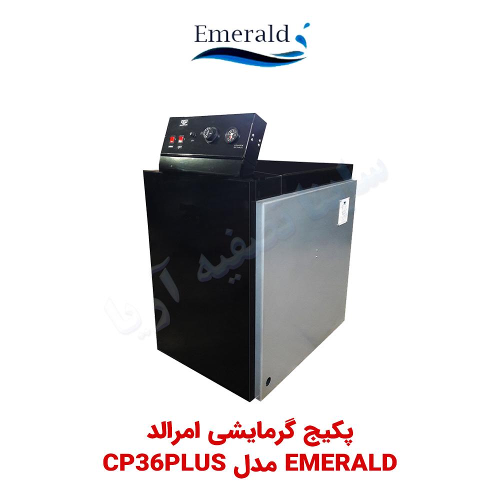 پکیج گرمایشی امرالد کالورپک پلاس CP36PLUS