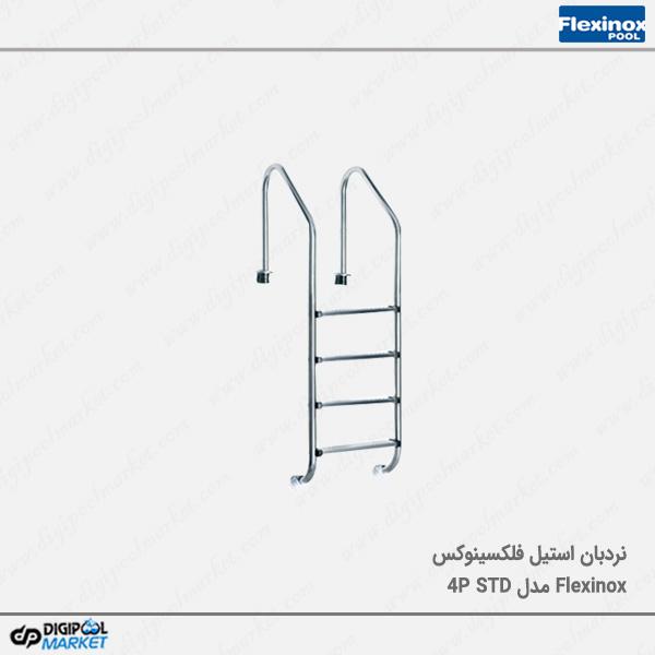 نردبان تمام استیل فلکسینوکس مدل STANDARD-4P