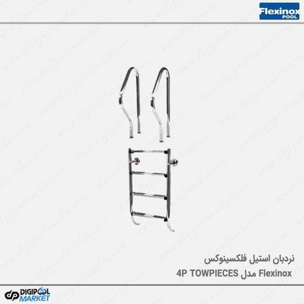 نردبان تمام استیل فلکسینوکس مدل Two Pieces-4P