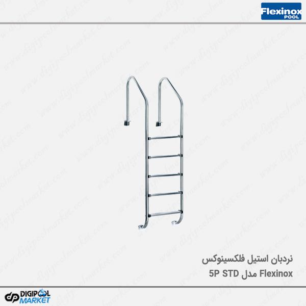 نردبان تمام استیل فلکسینوکس مدل STANDARD-5P