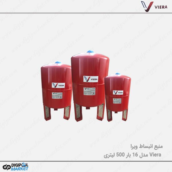 منبع انبساط بسته ۵۰۰ لیتری ویرا ۱۶ بار