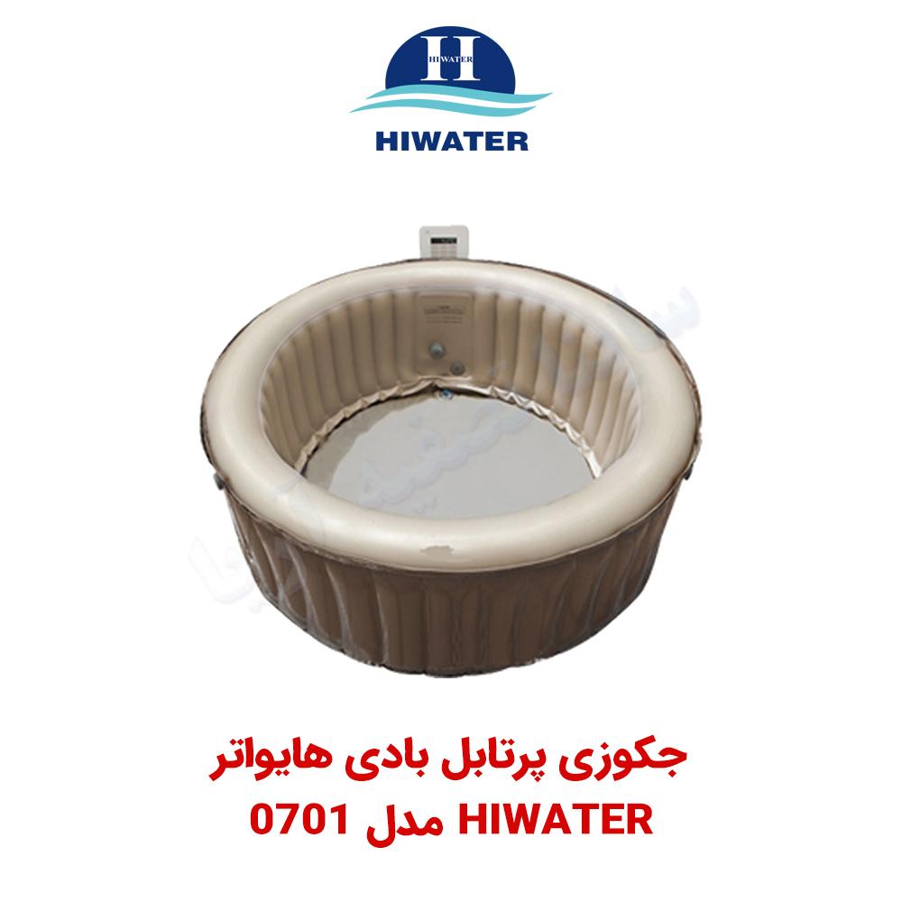 جکوزی پرتابل بادی Hiwater مدل HW0701