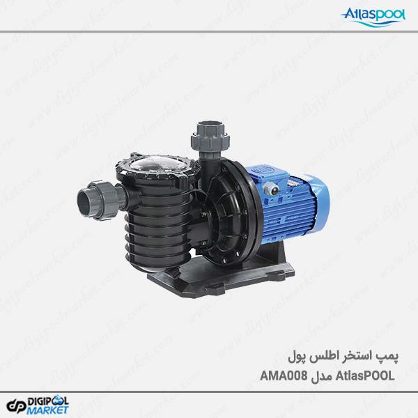 پمپ استخر اطلس پول مدل AMA008