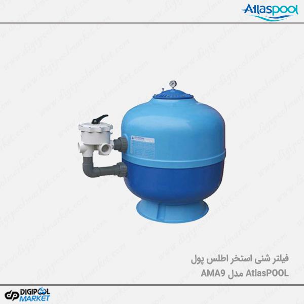فیلتر شنی تصفیه آب استخر اطلس پول مدل AMA9