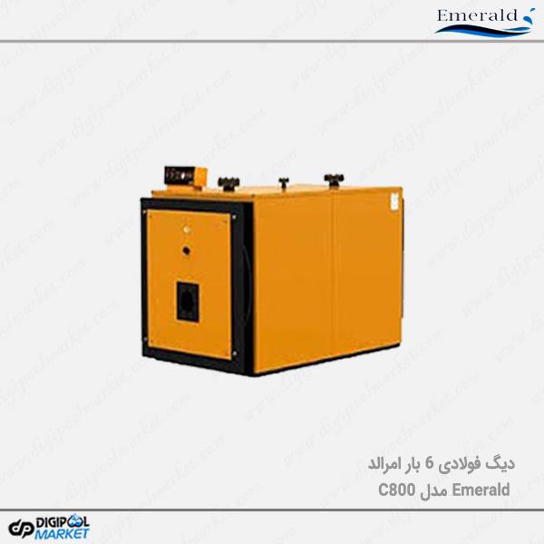 دیگ فولادی ۶ بار امرالد کالور C800