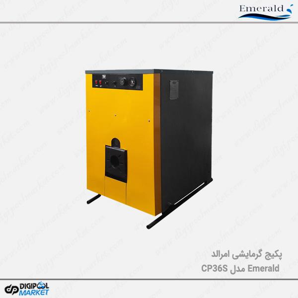پکیج گرمایشی امرالد کالورپک کوتاه CP36S