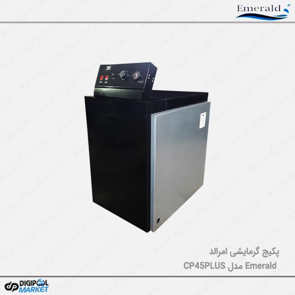 پکیج گرمایشی امرالد کالورپک پلاس CP45PLUS