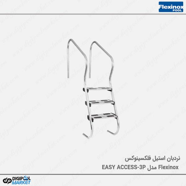 نردبان تمام استیل فلکسینوکس مدل Easy Access-3P