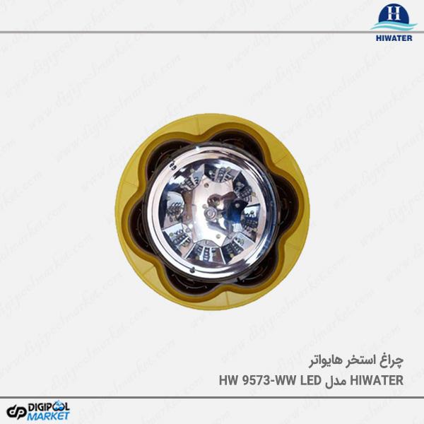 چراغ استخر Hiwater مدل HW 9573-WW LED