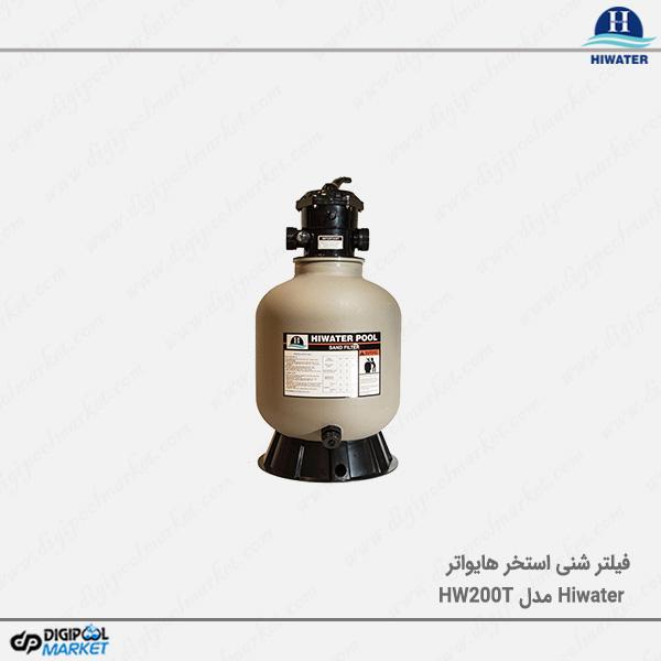 فیلتر شنی استخر Hiwater مدل HW200T
