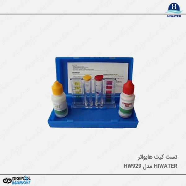 تست کیت Ph و کلر Hiwater مدل HW929
