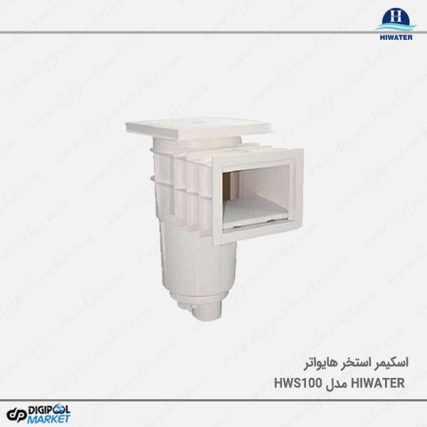اسکیمر استخر Hiwater مدل HWS100