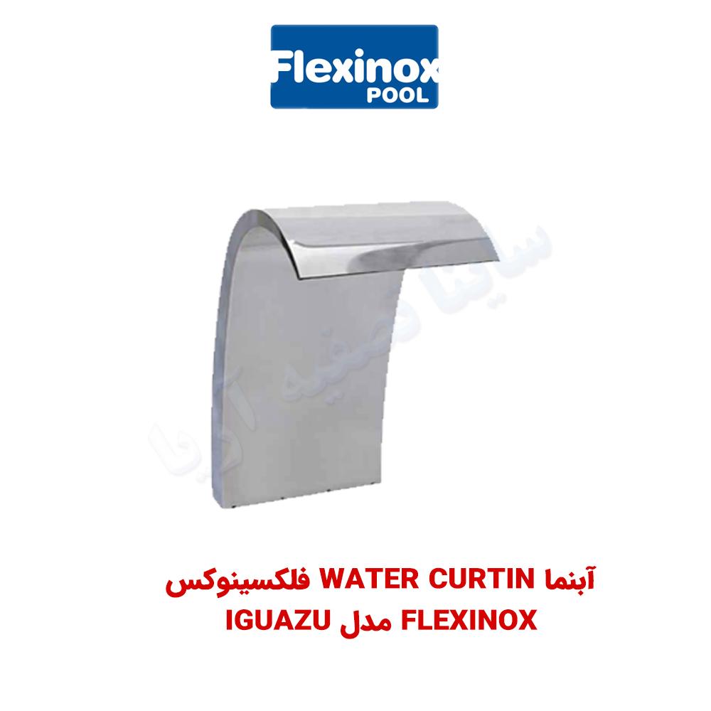آبنما فلکسینوکس FLEXINOX مدل Water Curtain Iguazú