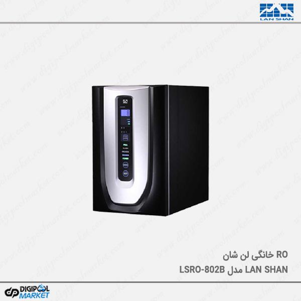 RO خانگی Lan Shan مدل LSRO-802B