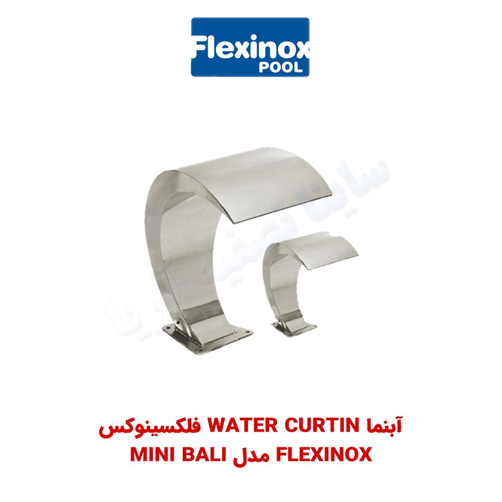 آبنما فلکسینوکس FLEXINOX مدل MINI BALI
