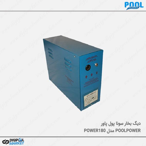 دیگ بخار سونا Pool Power مدل POWER180
