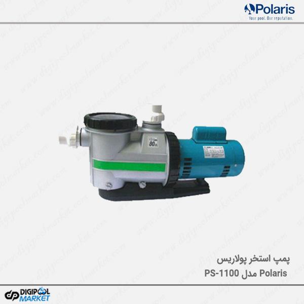 پمپ استخر Polaris مدل PS-1100