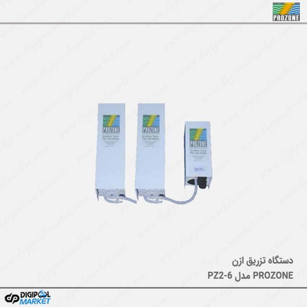 دستگاه تزریق ازن پروزون PROZONE مدل PZ2-6