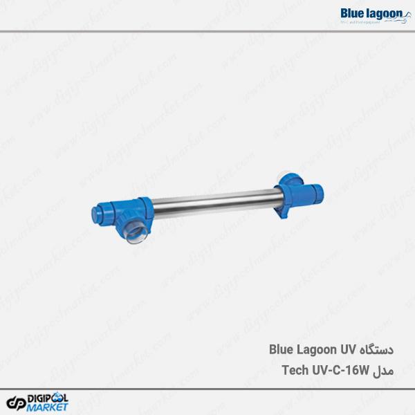 دستگاه UV مدل Tech UV-C-16W- Blue Lagoon