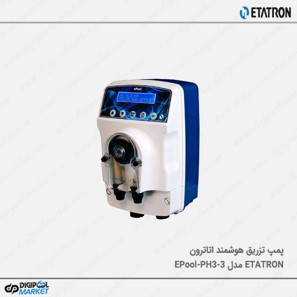 دوزینگ پمپ هوشمند اتاترون ETATRON مدل ePool-PH3-3
