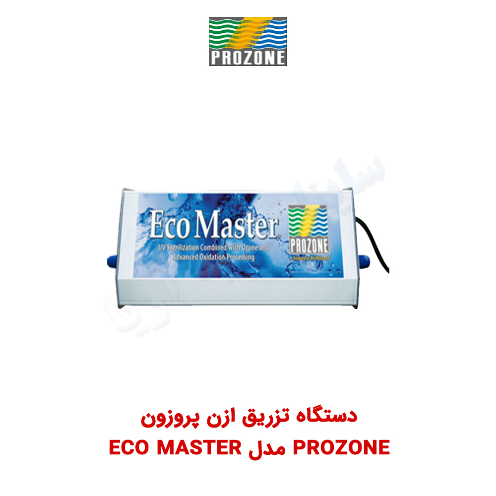 دستگاه تزریق ازن پروزون PROZONE مدل Eco Master