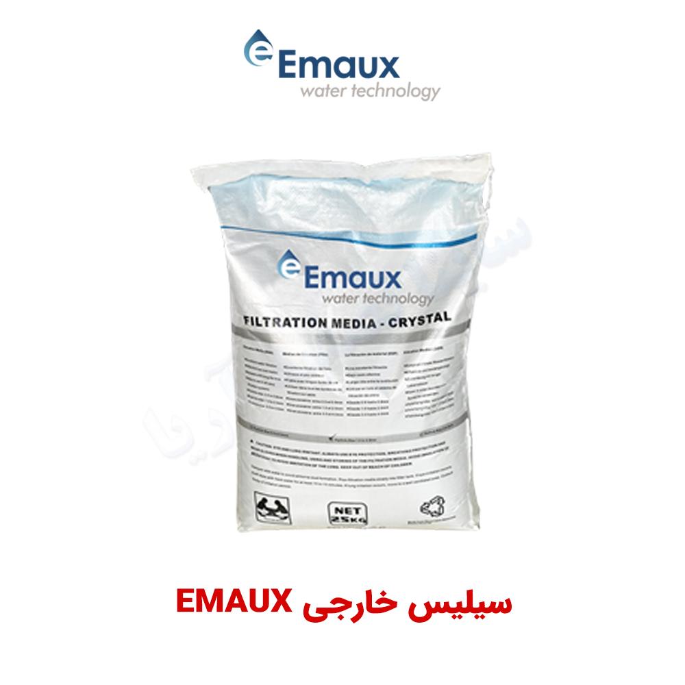 سیلیس خارجی ایمکس EMAUX