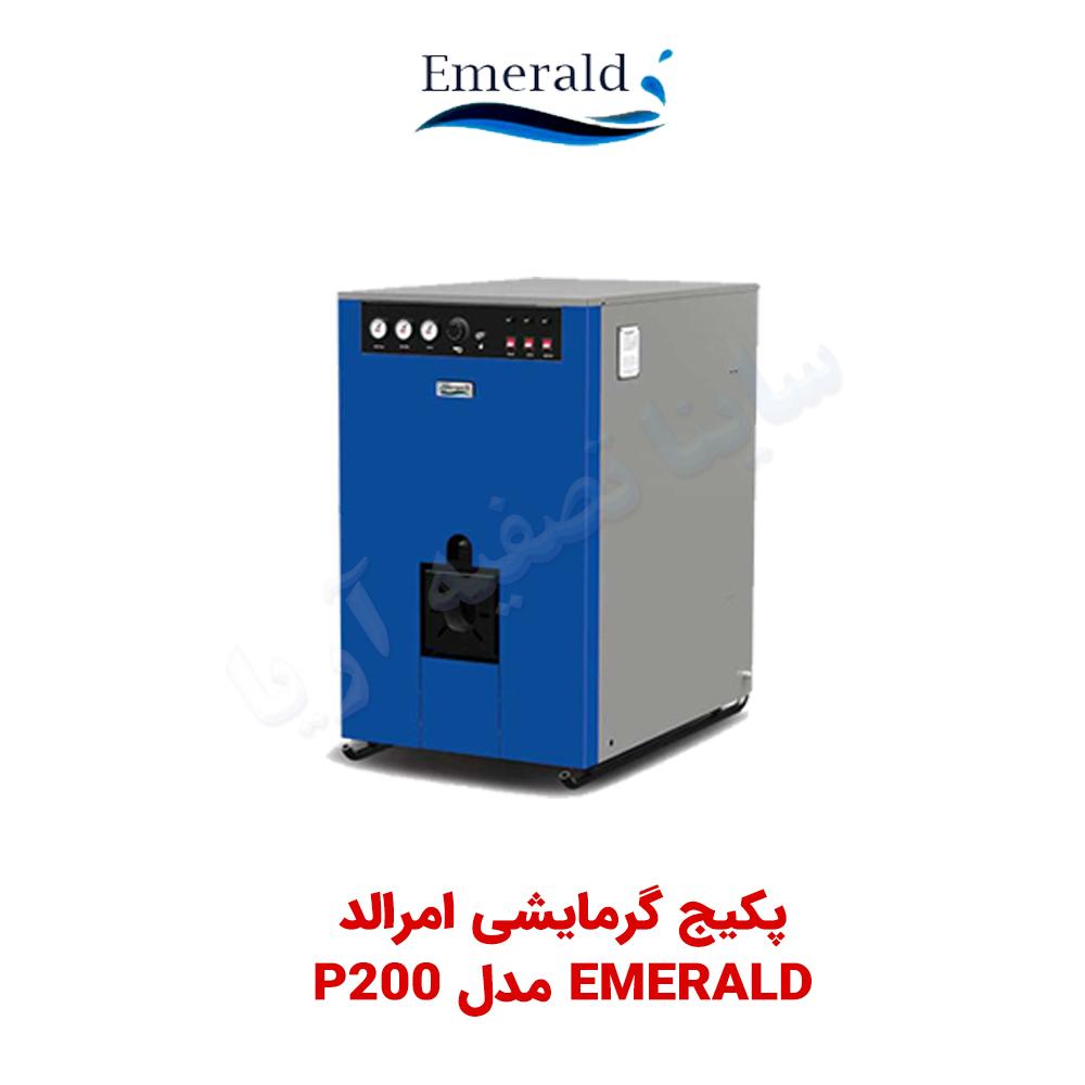 پکیج گرمایشی Emerald مدلP200