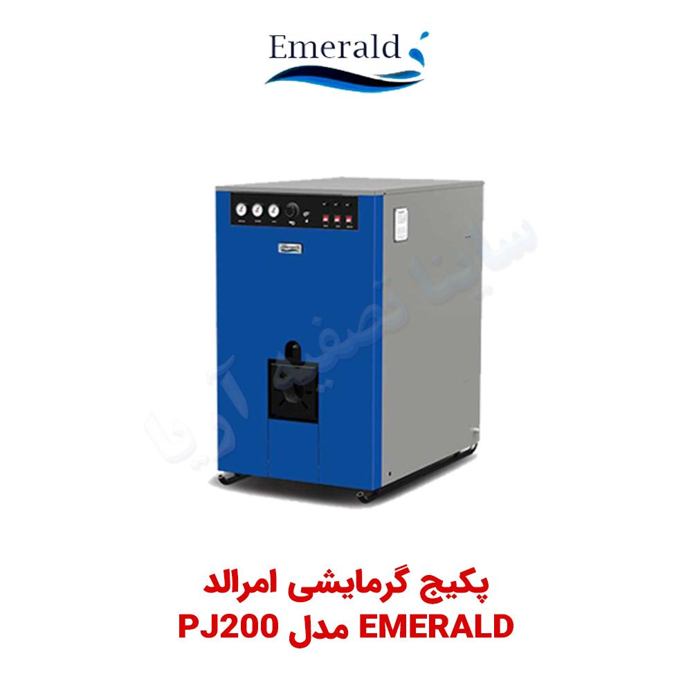 پکیج گرمایشی Emerald مدل PJ200
