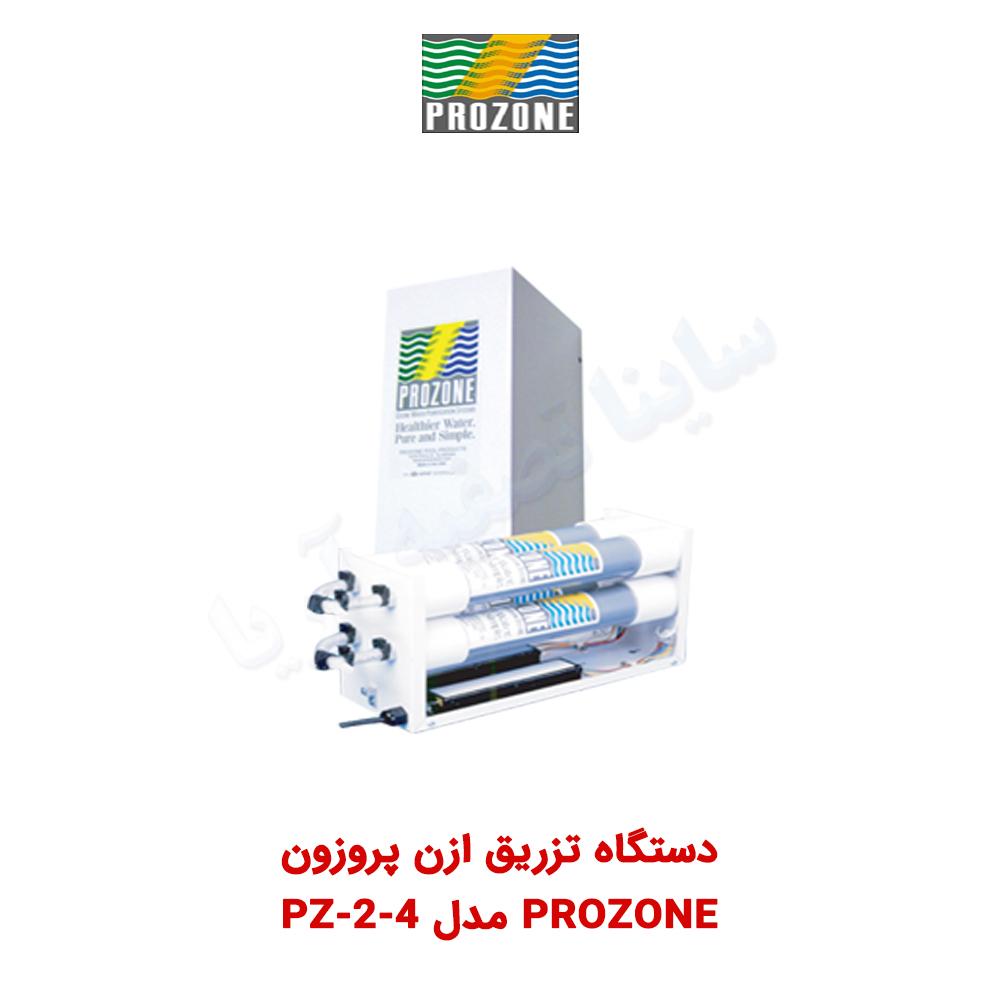 دستگاه تزریق ازن پروزون PROZONE مدل PZ2-4