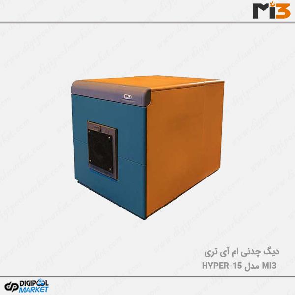 دیگ چدنی MI3 مدل HYPER-15
