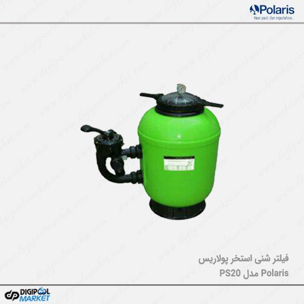 فیلتر شنی استخر Polaris مدل PS20