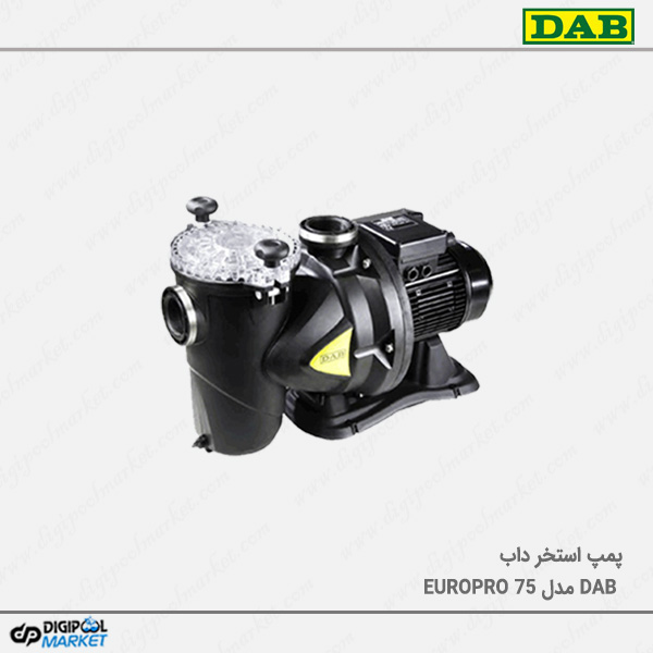 پمپ استخر Dab مدل EUROPRO 75