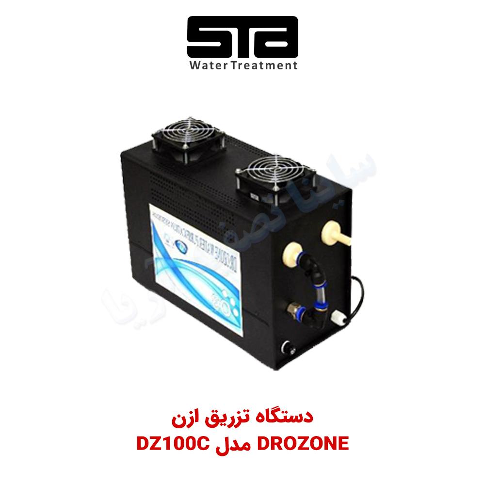 دستگاه تزریق ازن DROZONEمدلDZ100C