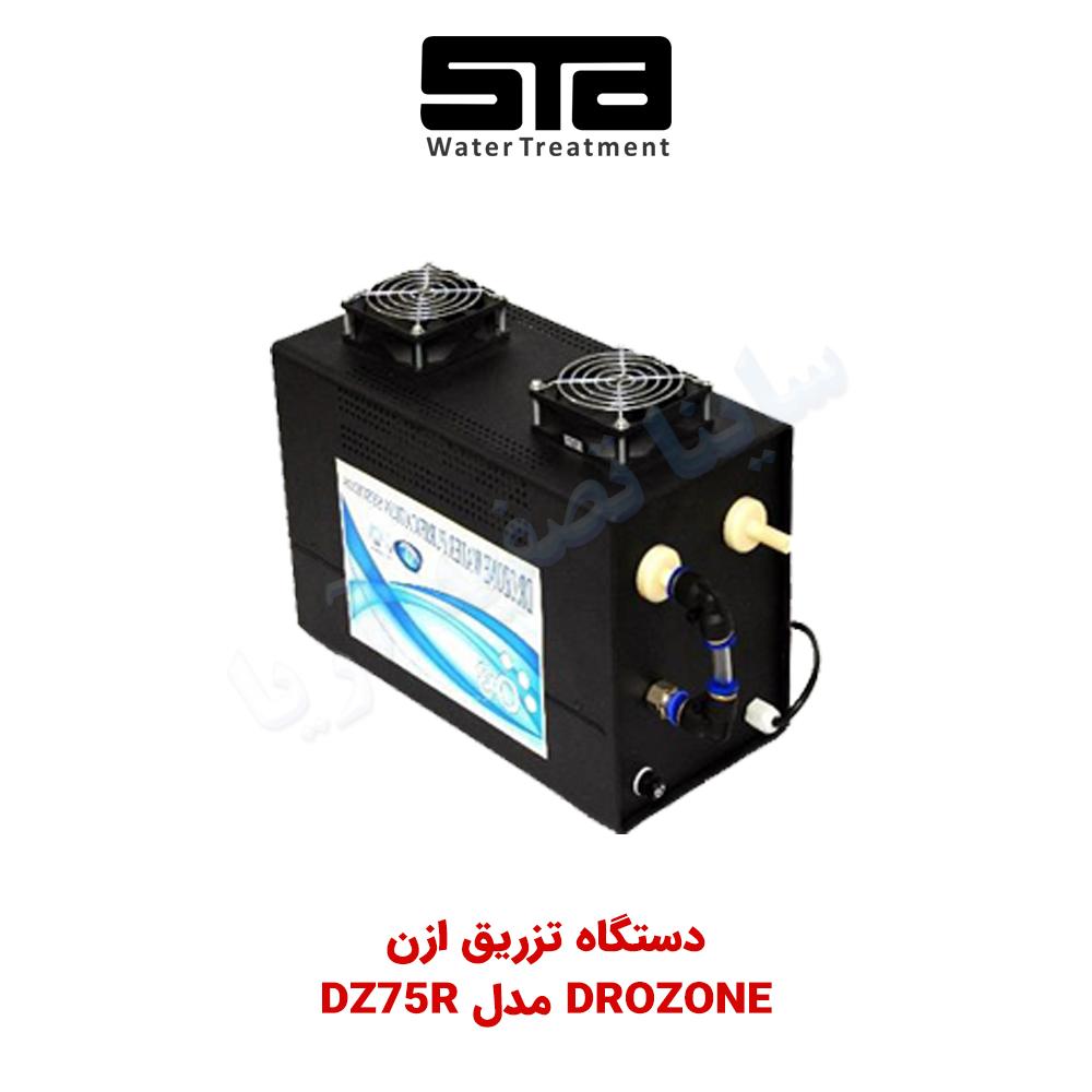 دستگاه تزریق ازن DROZONEمدلDZ75R