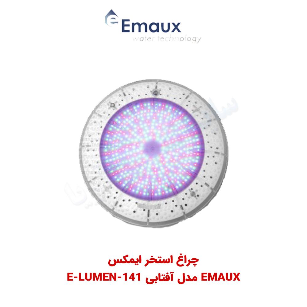 E-LUMEN-141