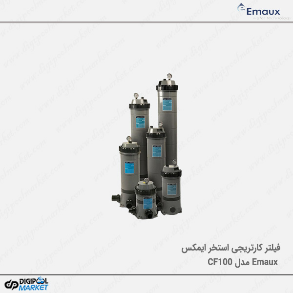 فیلتر کارتریجی استخر ایمکس مدل CF100