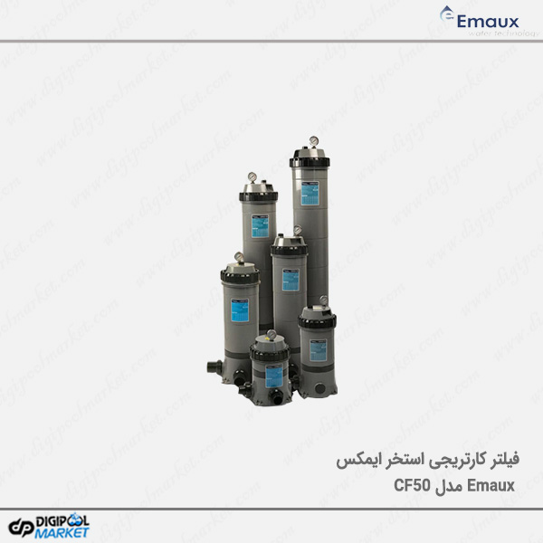 فیلتر کارتریجی استخر ایمکس مدل CF50