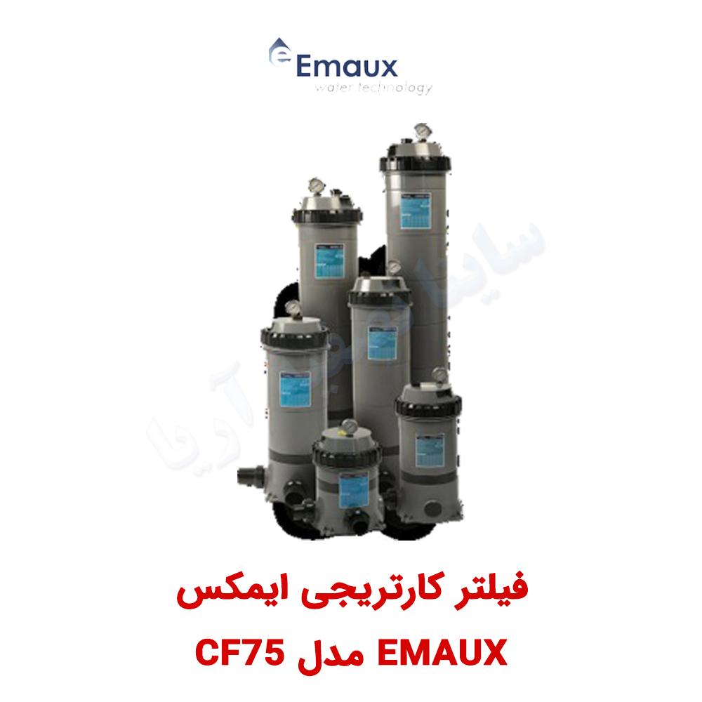 فیلتر کارتریجی استخر ایمکس مدل CF75