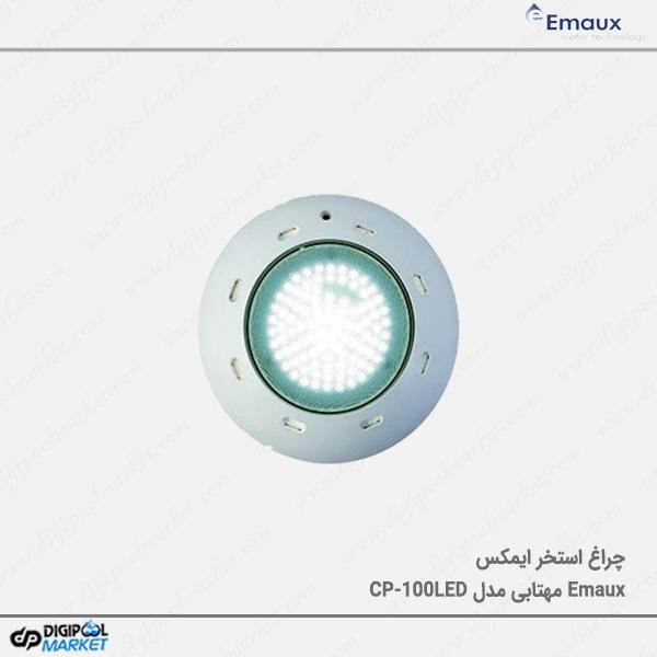 چراغ استخر ایمکس مهتابی مدل CP-100LED