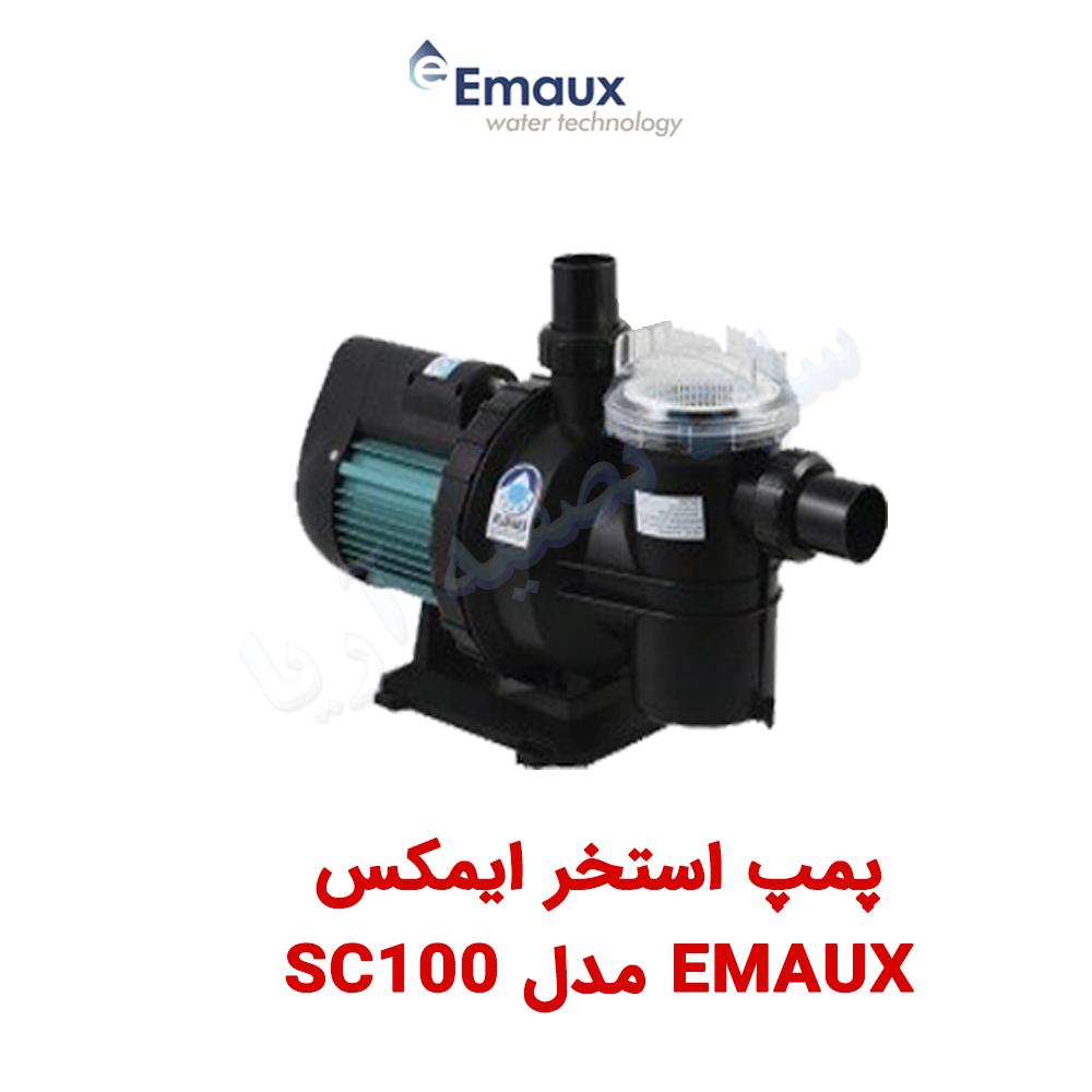 پمپ تصفیه استخر ایمکس مدل SC100