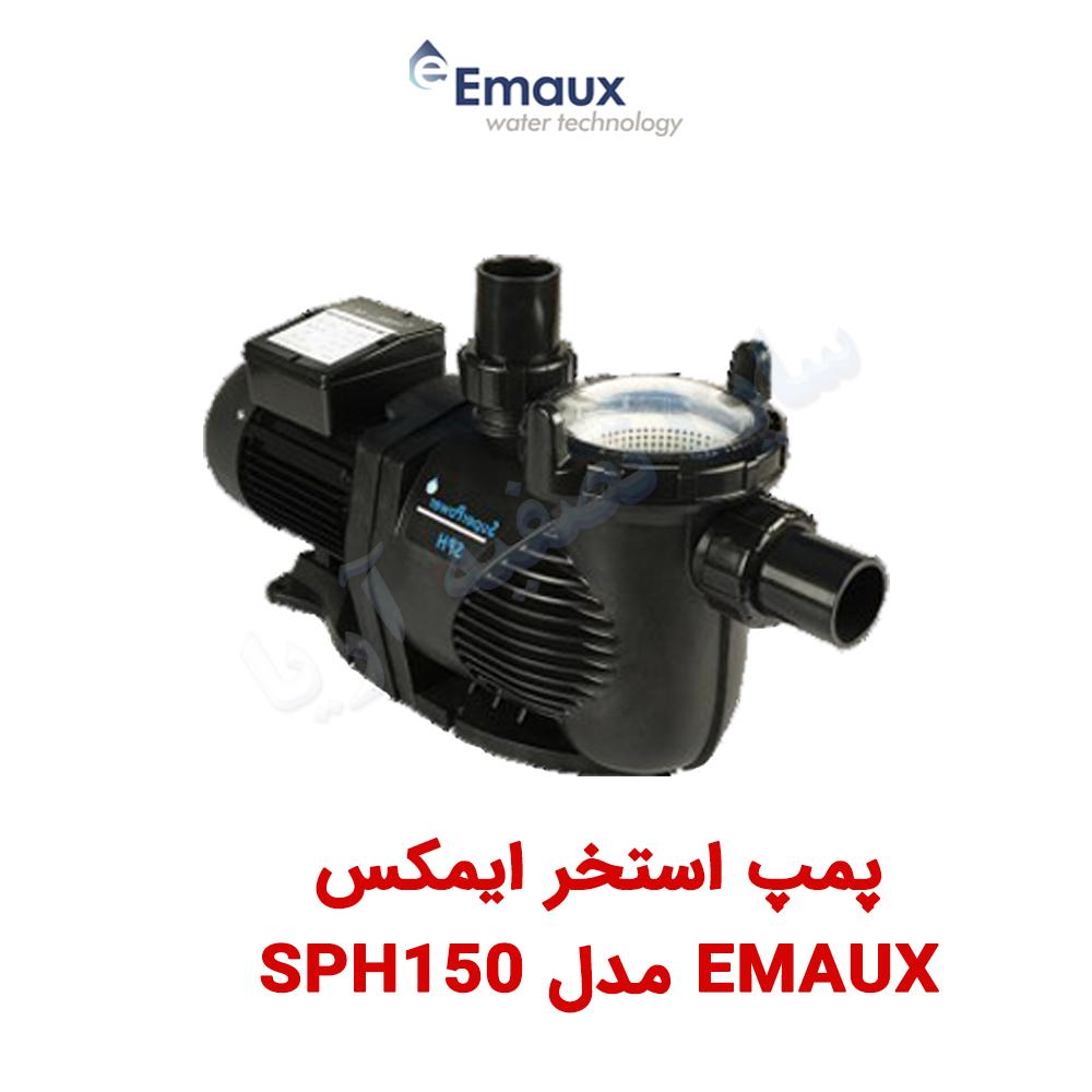 پمپ تصفیه استخر ایمکس مدل SPH150