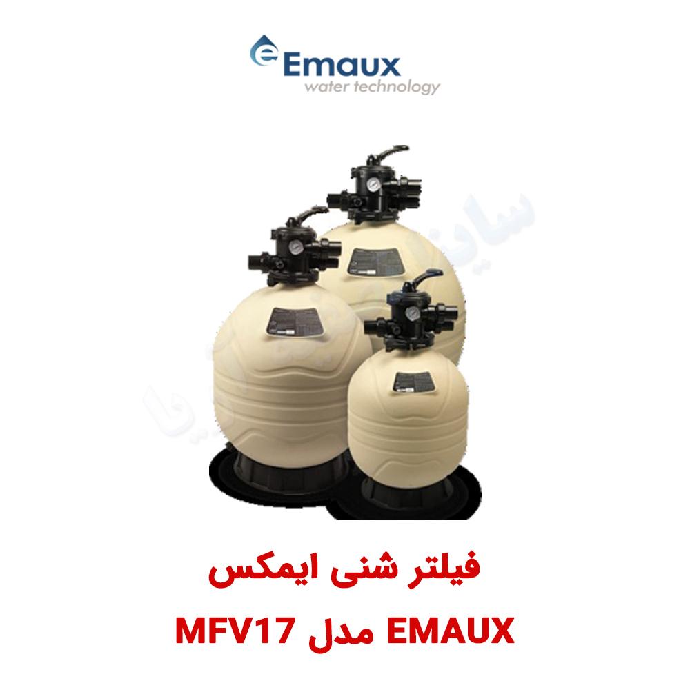 فیلتر شنی استخر ایمکس مدل MFV-17